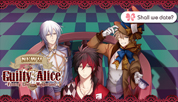"A new title from NTT Solmare's ""Shall we date?"" series, ""Shall we date?: Guilty Alice"" is now released! The enduring masterpiece from Wonderland now meets love stories in Japanese game!"