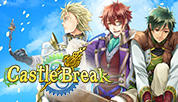 "A new title from NTT Solmare's ""Shall we date?"" series,""Shall we date?: Castle Break"" is now released!Inside the ancient castle lies a story of mystery, romance, and adventure."