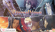 """Shall we date? : Eternal Vows -Love beyond time-� (paid version) ,the fourth collaboration with Otomate."
