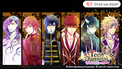 """""Shall we date? : Teen Samurai -I'll be back, my love-� (paid version)  first collaboration with Opera House."