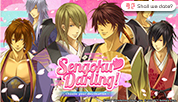 "NTT Solmare releases a NEW title from the ""Shall we date?"" series!""Shall we date?: Sengoku Darling"" (paid version), Second collaboration with the ""aura"" series."